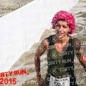 "DIRTYRUN2015_ICE POOL_009 • <a style=""font-size:0.8em;"" href=""http://www.flickr.com/photos/134017502@N06/19664544840/"" target=""_blank"">View on Flickr</a>"
