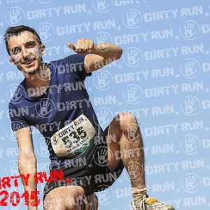 "DIRTYRUN2015_CONTAINER_022 • <a style=""font-size:0.8em;"" href=""http://www.flickr.com/photos/134017502@N06/19844635132/"" target=""_blank"">View on Flickr</a>"