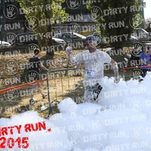 "DIRTYRUN2015_SCHIUMA_031 • <a style=""font-size:0.8em;"" href=""http://www.flickr.com/photos/134017502@N06/19665098028/"" target=""_blank"">View on Flickr</a>"