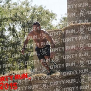 "DIRTYRUN2015_PAGLIA_036 • <a style=""font-size:0.8em;"" href=""http://www.flickr.com/photos/134017502@N06/19663745729/"" target=""_blank"">View on Flickr</a>"