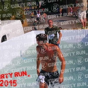 "DIRTYRUN2015_ICE POOL_132 • <a style=""font-size:0.8em;"" href=""http://www.flickr.com/photos/134017502@N06/19229830504/"" target=""_blank"">View on Flickr</a>"