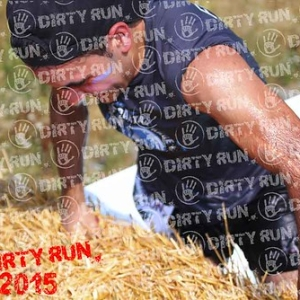 "DIRTYRUN2015_ICE POOL_149 • <a style=""font-size:0.8em;"" href=""http://www.flickr.com/photos/134017502@N06/19857384651/"" target=""_blank"">View on Flickr</a>"