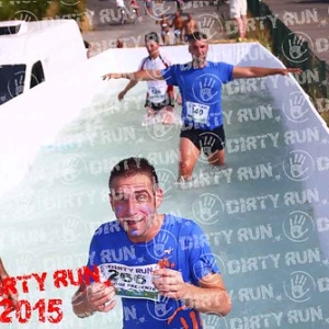 "DIRTYRUN2015_ICE POOL_146 • <a style=""font-size:0.8em;"" href=""http://www.flickr.com/photos/134017502@N06/19664417138/"" target=""_blank"">View on Flickr</a>"