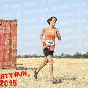 "DIRTYRUN2015_CONTAINER_118 • <a style=""font-size:0.8em;"" href=""http://www.flickr.com/photos/134017502@N06/19663953070/"" target=""_blank"">View on Flickr</a>"