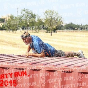 "DIRTYRUN2015_CONTAINER_227 • <a style=""font-size:0.8em;"" href=""http://www.flickr.com/photos/134017502@N06/19229277404/"" target=""_blank"">View on Flickr</a>"