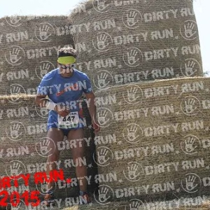 "DIRTYRUN2015_PAGLIA_026 • <a style=""font-size:0.8em;"" href=""http://www.flickr.com/photos/134017502@N06/19662332820/"" target=""_blank"">View on Flickr</a>"