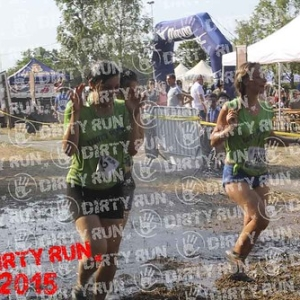 """DIRTYRUN2015_PALUDE_186 • <a style=""""font-size:0.8em;"""" href=""""http://www.flickr.com/photos/134017502@N06/19857648731/"""" target=""""_blank"""">View on Flickr</a>"""