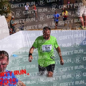 "DIRTYRUN2015_ICE POOL_126 • <a style=""font-size:0.8em;"" href=""http://www.flickr.com/photos/134017502@N06/19664456660/"" target=""_blank"">View on Flickr</a>"