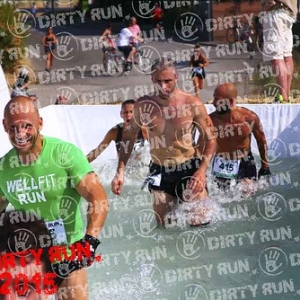 "DIRTYRUN2015_ICE POOL_152 • <a style=""font-size:0.8em;"" href=""http://www.flickr.com/photos/134017502@N06/19857384441/"" target=""_blank"">View on Flickr</a>"
