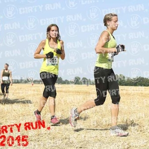 "DIRTYRUN2015_CONTAINER_074 • <a style=""font-size:0.8em;"" href=""http://www.flickr.com/photos/134017502@N06/19229360194/"" target=""_blank"">View on Flickr</a>"