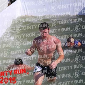 "DIRTYRUN2015_ICE POOL_210 • <a style=""font-size:0.8em;"" href=""http://www.flickr.com/photos/134017502@N06/19845009442/"" target=""_blank"">View on Flickr</a>"