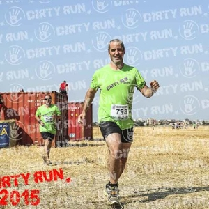 "DIRTYRUN2015_CONTAINER_007 • <a style=""font-size:0.8em;"" href=""http://www.flickr.com/photos/134017502@N06/19856976611/"" target=""_blank"">View on Flickr</a>"