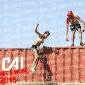 "DIRTYRUN2015_CONTAINER_094 • <a style=""font-size:0.8em;"" href=""http://www.flickr.com/photos/134017502@N06/19851996345/"" target=""_blank"">View on Flickr</a>"
