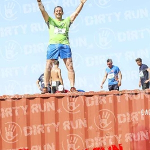 "DIRTYRUN2015_CONTAINER_053 • <a style=""font-size:0.8em;"" href=""http://www.flickr.com/photos/134017502@N06/19230999133/"" target=""_blank"">View on Flickr</a>"