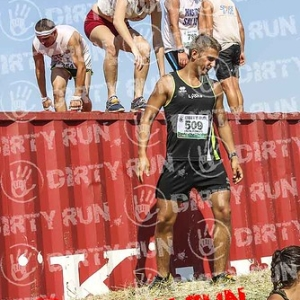 "DIRTYRUN2015_CONTAINER_026 • <a style=""font-size:0.8em;"" href=""http://www.flickr.com/photos/134017502@N06/19844632792/"" target=""_blank"">View on Flickr</a>"