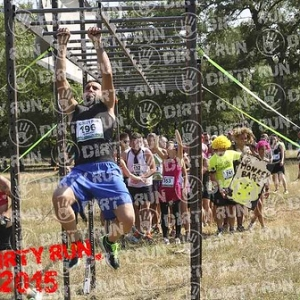 "DIRTYRUN2015_MONKEY BAR_001 • <a style=""font-size:0.8em;"" href=""http://www.flickr.com/photos/134017502@N06/19863846826/"" target=""_blank"">View on Flickr</a>"
