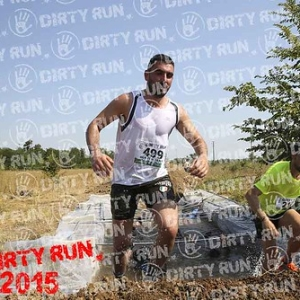"""DIRTYRUN2015_POZZA2_070 • <a style=""""font-size:0.8em;"""" href=""""http://www.flickr.com/photos/134017502@N06/19843819472/"""" target=""""_blank"""">View on Flickr</a>"""