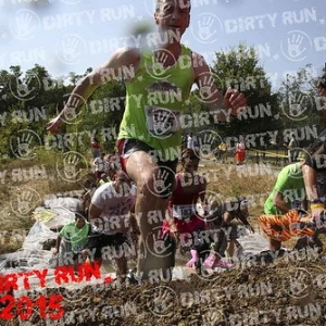 "DIRTYRUN2015_POZZA1_114 copia • <a style=""font-size:0.8em;"" href=""http://www.flickr.com/photos/134017502@N06/19662044320/"" target=""_blank"">View on Flickr</a>"