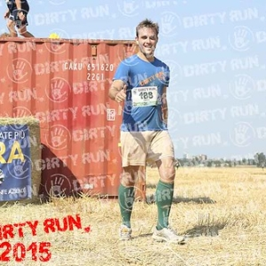 "DIRTYRUN2015_CONTAINER_067 • <a style=""font-size:0.8em;"" href=""http://www.flickr.com/photos/134017502@N06/19856932301/"" target=""_blank"">View on Flickr</a>"