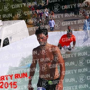 "DIRTYRUN2015_ICE POOL_135 • <a style=""font-size:0.8em;"" href=""http://www.flickr.com/photos/134017502@N06/19665864329/"" target=""_blank"">View on Flickr</a>"