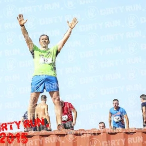 "DIRTYRUN2015_CONTAINER_052 • <a style=""font-size:0.8em;"" href=""http://www.flickr.com/photos/134017502@N06/19844612042/"" target=""_blank"">View on Flickr</a>"