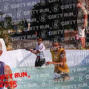 "DIRTYRUN2015_ICE POOL_117 • <a style=""font-size:0.8em;"" href=""http://www.flickr.com/photos/134017502@N06/19857408031/"" target=""_blank"">View on Flickr</a>"