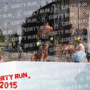 "DIRTYRUN2015_ICE POOL_096 • <a style=""font-size:0.8em;"" href=""http://www.flickr.com/photos/134017502@N06/19826289706/"" target=""_blank"">View on Flickr</a>"