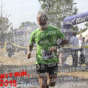 "DIRTYRUN2015_PALUDE_025 • <a style=""font-size:0.8em;"" href=""http://www.flickr.com/photos/134017502@N06/19826625336/"" target=""_blank"">View on Flickr</a>"