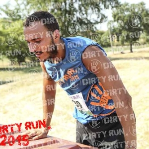 "DIRTYRUN2015_CONTAINER_214 • <a style=""font-size:0.8em;"" href=""http://www.flickr.com/photos/134017502@N06/19851930025/"" target=""_blank"">View on Flickr</a>"