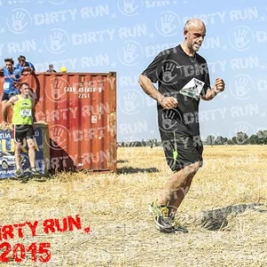 "DIRTYRUN2015_CONTAINER_059 • <a style=""font-size:0.8em;"" href=""http://www.flickr.com/photos/134017502@N06/19663991210/"" target=""_blank"">View on Flickr</a>"