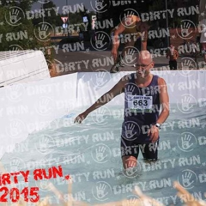 "DIRTYRUN2015_ICE POOL_115 • <a style=""font-size:0.8em;"" href=""http://www.flickr.com/photos/134017502@N06/19664438718/"" target=""_blank"">View on Flickr</a>"