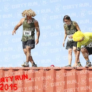 """DIRTYRUN2015_CONTAINER_081 • <a style=""""font-size:0.8em;"""" href=""""http://www.flickr.com/photos/134017502@N06/19231086083/"""" target=""""_blank"""">View on Flickr</a>"""