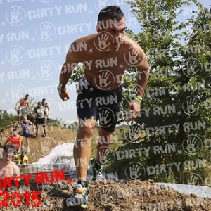 "DIRTYRUN2015_POZZA2_014 • <a style=""font-size:0.8em;"" href=""http://www.flickr.com/photos/134017502@N06/19663219768/"" target=""_blank"">View on Flickr</a>"
