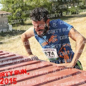 "DIRTYRUN2015_CONTAINER_228 • <a style=""font-size:0.8em;"" href=""http://www.flickr.com/photos/134017502@N06/19663871498/"" target=""_blank"">View on Flickr</a>"