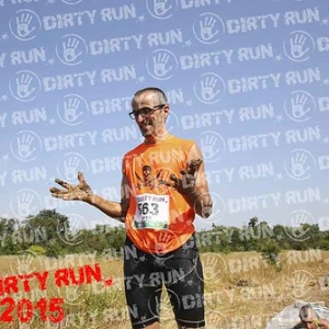 """DIRTYRUN2015_POZZA2_285 • <a style=""""font-size:0.8em;"""" href=""""http://www.flickr.com/photos/134017502@N06/19824803756/"""" target=""""_blank"""">View on Flickr</a>"""