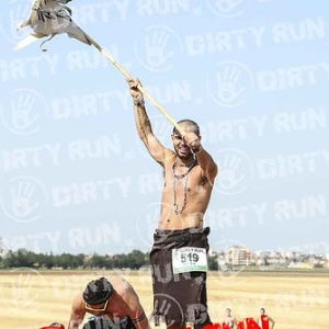 "DIRTYRUN2015_CONTAINER_184 • <a style=""font-size:0.8em;"" href=""http://www.flickr.com/photos/134017502@N06/19663918850/"" target=""_blank"">View on Flickr</a>"