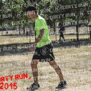 "DIRTYRUN2015_PAGLIA_277 • <a style=""font-size:0.8em;"" href=""http://www.flickr.com/photos/134017502@N06/19842861392/"" target=""_blank"">View on Flickr</a>"