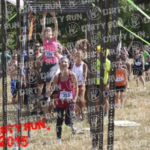 "DIRTYRUN2015_MONKEY BAR_006 • <a style=""font-size:0.8em;"" href=""http://www.flickr.com/photos/134017502@N06/19267408514/"" target=""_blank"">View on Flickr</a>"