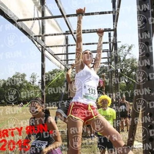"DIRTYRUN2015_MONKEY BAR_009 • <a style=""font-size:0.8em;"" href=""http://www.flickr.com/photos/134017502@N06/19267404114/"" target=""_blank"">View on Flickr</a>"