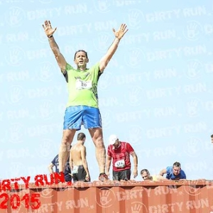 "DIRTYRUN2015_CONTAINER_051 • <a style=""font-size:0.8em;"" href=""http://www.flickr.com/photos/134017502@N06/19825808686/"" target=""_blank"">View on Flickr</a>"