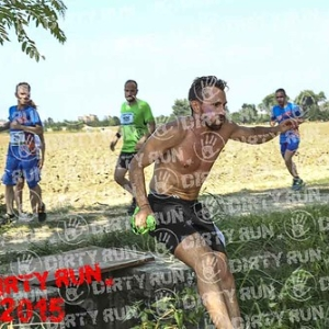 """DIRTYRUN2015_FOSSO_022 • <a style=""""font-size:0.8em;"""" href=""""http://www.flickr.com/photos/134017502@N06/19844410492/"""" target=""""_blank"""">View on Flickr</a>"""