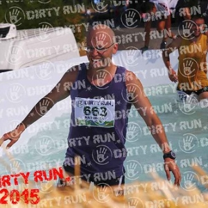 "DIRTYRUN2015_ICE POOL_116 • <a style=""font-size:0.8em;"" href=""http://www.flickr.com/photos/134017502@N06/19229840804/"" target=""_blank"">View on Flickr</a>"