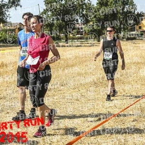 "DIRTYRUN2015_CONTAINER_034 • <a style=""font-size:0.8em;"" href=""http://www.flickr.com/photos/134017502@N06/19229391674/"" target=""_blank"">View on Flickr</a>"