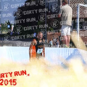 """DIRTYRUN2015_ICE POOL_584 • <a style=""""font-size:0.8em;"""" href=""""http://www.flickr.com/photos/134017502@N06/19665566499/"""" target=""""_blank"""">View on Flickr</a>"""