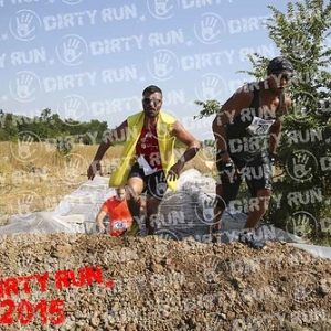 "DIRTYRUN2015_POZZA2_020 • <a style=""font-size:0.8em;"" href=""http://www.flickr.com/photos/134017502@N06/19843863922/"" target=""_blank"">View on Flickr</a>"