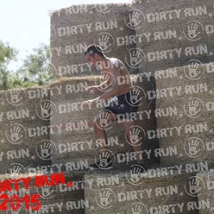 "DIRTYRUN2015_PAGLIA_032 • <a style=""font-size:0.8em;"" href=""http://www.flickr.com/photos/134017502@N06/19850357445/"" target=""_blank"">View on Flickr</a>"