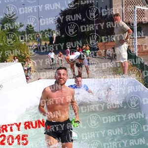 "DIRTYRUN2015_ICE POOL_144 • <a style=""font-size:0.8em;"" href=""http://www.flickr.com/photos/134017502@N06/19229821924/"" target=""_blank"">View on Flickr</a>"