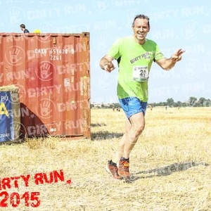 "DIRTYRUN2015_CONTAINER_057 • <a style=""font-size:0.8em;"" href=""http://www.flickr.com/photos/134017502@N06/19856940581/"" target=""_blank"">View on Flickr</a>"