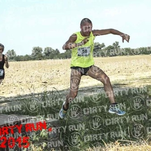 """DIRTYRUN2015_FOSSO_037 • <a style=""""font-size:0.8em;"""" href=""""http://www.flickr.com/photos/134017502@N06/19825594776/"""" target=""""_blank"""">View on Flickr</a>"""