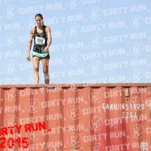 "DIRTYRUN2015_CONTAINER_076 • <a style=""font-size:0.8em;"" href=""http://www.flickr.com/photos/134017502@N06/19231090553/"" target=""_blank"">View on Flickr</a>"